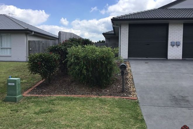 Picture of 65a Clearwater Street, BETHANIA QLD 4205