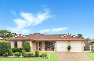 Picture of 64 Callan Avenue, Maryland NSW 2287