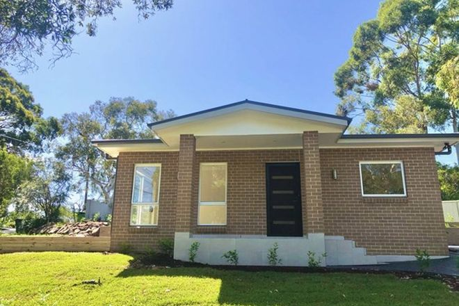 Picture of 51a Burdekin Crescent, ST IVES NSW 2075