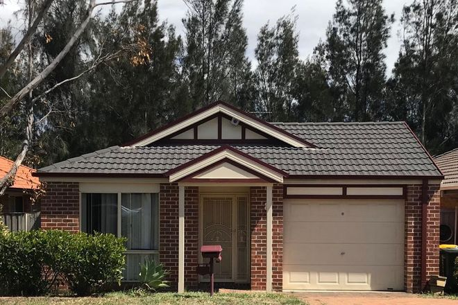 Picture of 8 Keighran Mill Drive, BLAIR ATHOL NSW 2560