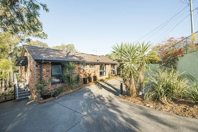 Picture of 15 Deloraine Drive, LEONAY NSW 2750