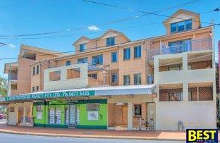 23/505-507 Wentworth Avenue, Toongabbie NSW 2146