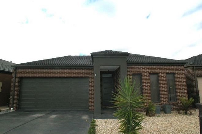 Picture of 18 Songbird Crescent, SOUTH MORANG VIC 3752