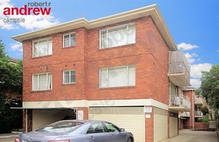 Picture of 4/71 Alice St, Wiley Park NSW 2195