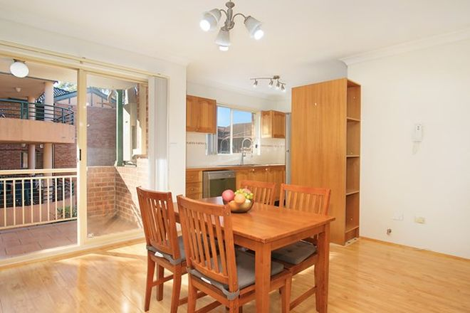 Picture of 12/29 Good Street, WESTMEAD NSW 2145