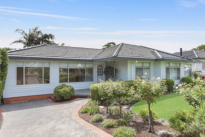 Picture of 5 Quallee Place, ENGADINE NSW 2233