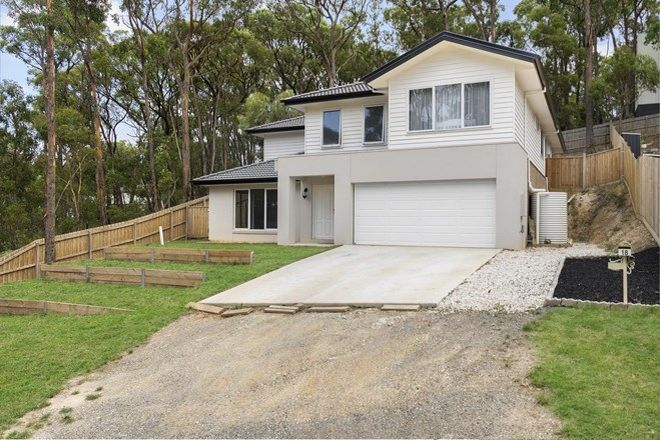 Picture of 18 Sobey Street, MOUNT HELEN VIC 3350