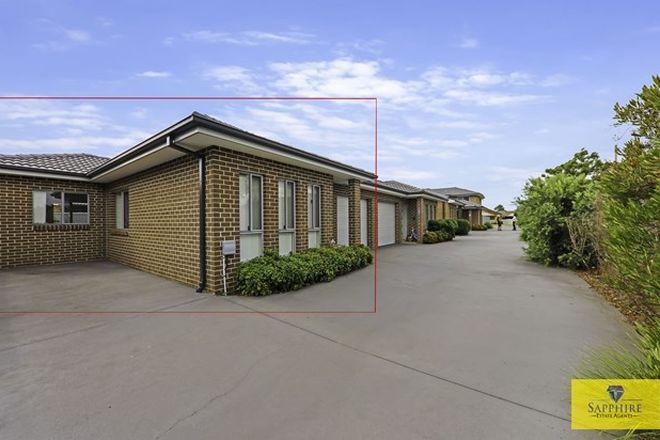 Picture of 6/68 Magowar Road, GIRRAWEEN NSW 2145