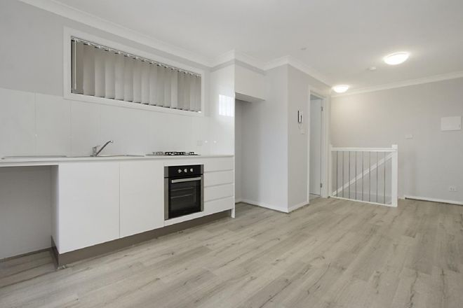 Picture of 16A Arthur Allen Drive, BARDIA NSW 2565