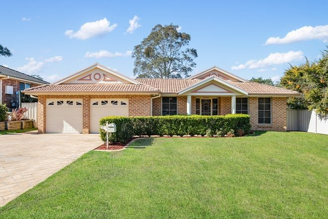 Picture of 21 Leinster Circuit, ASHTONFIELD NSW 2323