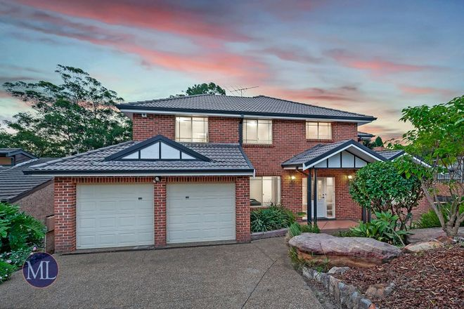 Picture of 1 Garden Court, WEST PENNANT HILLS NSW 2125