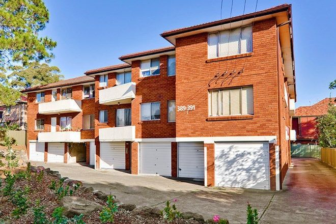 Picture of 16/389-391 Liverpool Road, STRATHFIELD NSW 2135
