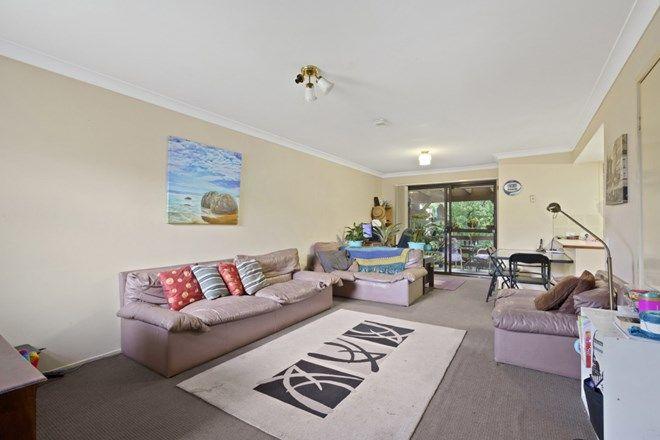 Picture of 4 Dahlia Court 67 Nerang Street, NERANG QLD 4211