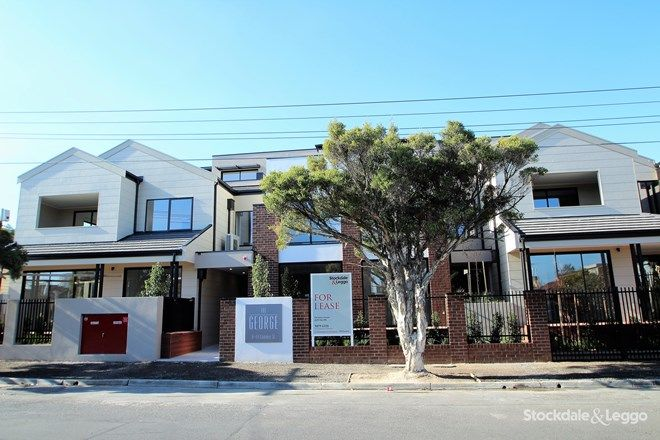 Picture of 104/8-14 Camden Street, BALACLAVA VIC 3183