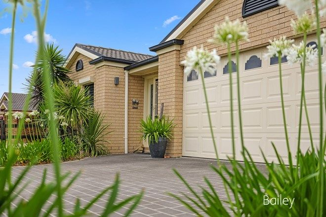 Picture of 10 North Close, HUNTERVIEW NSW 2330