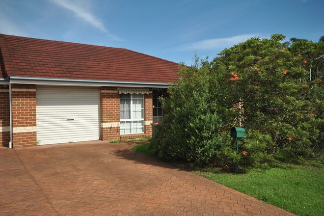 1/1 Centenial Court, BOMADERRY NSW 2541