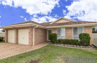 Picture of 12A Panorama Close, Raymond Terrace NSW 2324