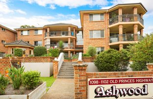 Picture of 14/1098 Old Princes Highway, Engadine NSW 2233