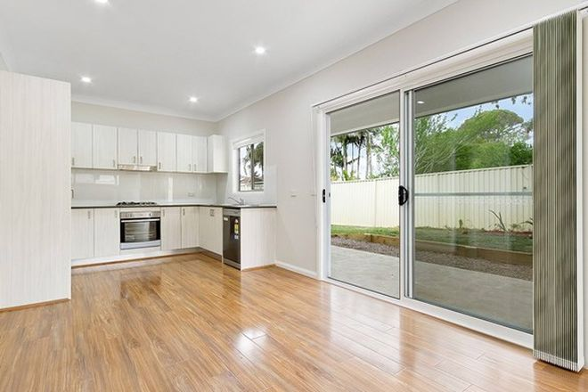 Picture of 74a Jackaranda Rd, NORTH ST MARYS NSW 2760