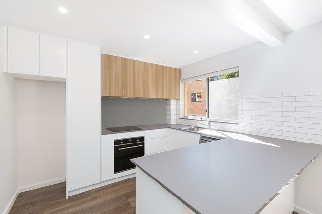 Picture of 18/83 Auburn  Street, SUTHERLAND NSW 2232
