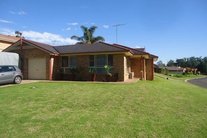 Picture of 5 MEREDITH CRESCENT, ST HELENS PARK NSW 2560