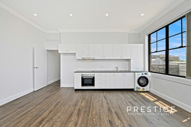 Picture of 18a Firth Street, ARNCLIFFE NSW 2205