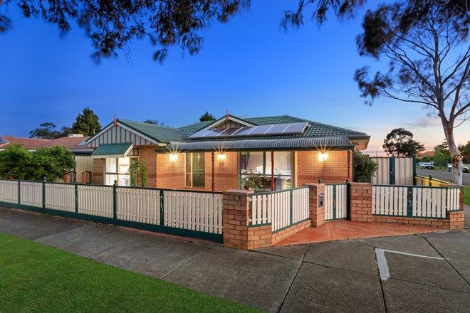Picture of 41 Ilani Street, EPPING VIC 3076