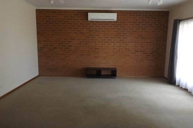 Picture of 3 Queen Street, COROWA NSW 2646