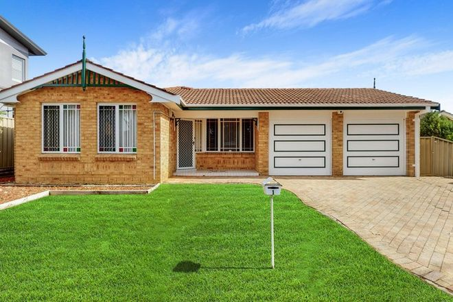 Picture of 1 Bibury Place, CHIPPING NORTON NSW 2170