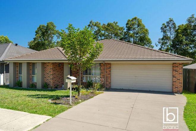 Picture of 48 Raintree Terrace, WADALBA NSW 2259
