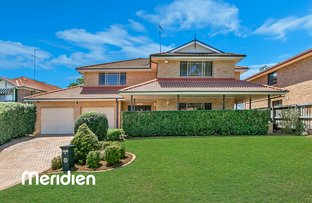 Picture of 14 Arnold Janssen Drive, Beaumont Hills NSW 2155
