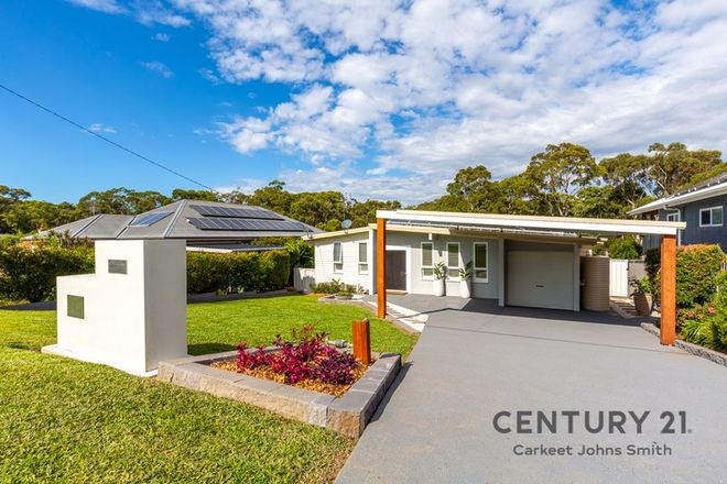 Picture of 5 Aveley Street, KAHIBAH NSW 2290