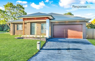 Picture of 6B Joanna Street, South Penrith NSW 2750
