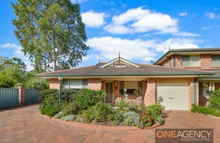 Picture of 9/61 Retreat Drive, Penrith NSW 2750