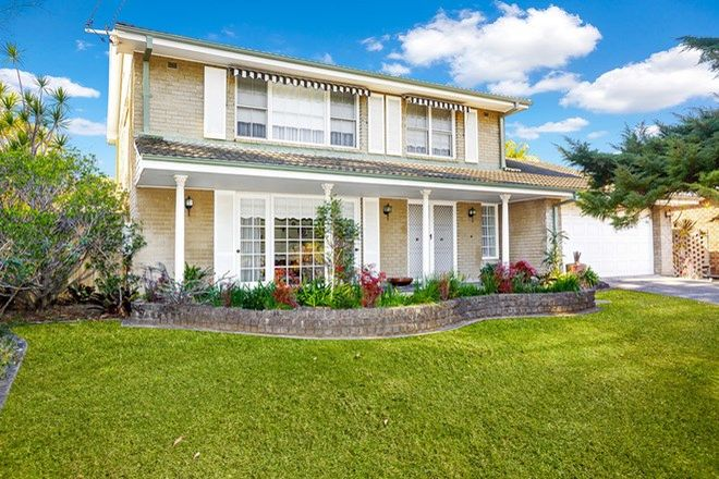 Picture of 12 Myall Crescent, STRATHFIELD NSW 2135