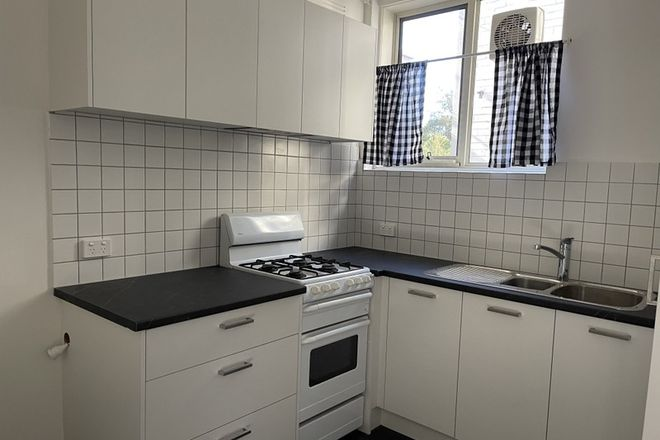 Picture of 11/47 Kooyong Road, ARMADALE VIC 3143