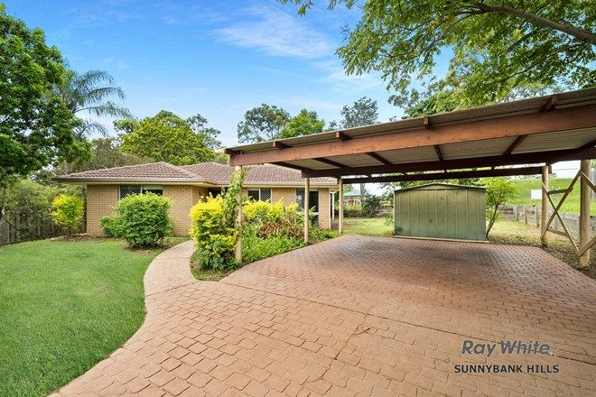 Picture of 18 Condamine Street, RUNCORN QLD 4113
