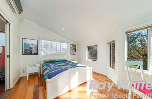 Picture of 7/21-25 Orth Street, Kingswood NSW 2747