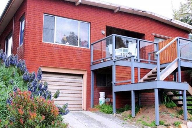Picture of 74 Del Monte Place, COPACABANA NSW 2251