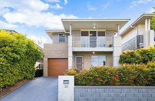 Picture of 36 Globe Street, Middleton Grange NSW 2171