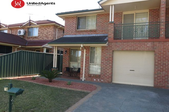 Picture of 7B MULLUMBIMBY AVE, HOXTON PARK NSW 2171