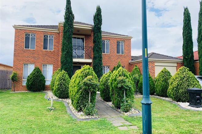 Picture of 6 Royal Court, NARRE WARREN SOUTH VIC 3805