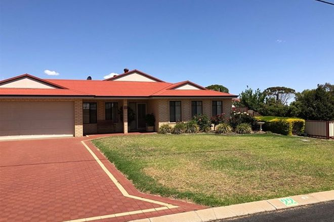 Picture of 22 Gumtree Drive, LAKE GRACE WA 6353