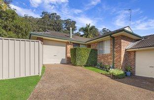 Picture of 2/102 Coolawin Circle, Narara NSW 2250