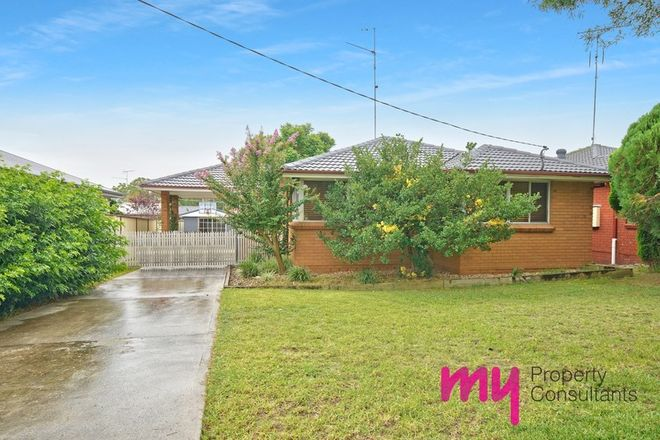 Picture of 7 McCrae Drive, CAMDEN SOUTH NSW 2570