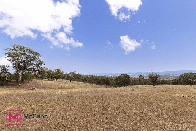 Picture of 1709 Jerrawa Road, DALTON NSW 2581