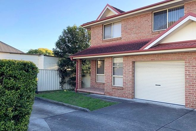 Picture of 4/8 Blaxland Street, EAST MAITLAND NSW 2323
