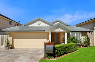 Picture of 12  Perfection Avenue, Stanhope Gardens NSW 2768
