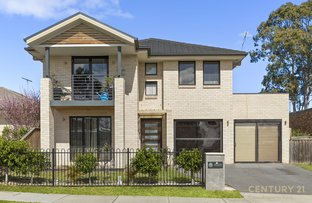 Picture of 23 Macedon St, Minto NSW 2566