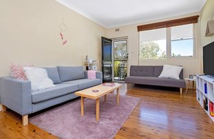 Picture of 7/23 Hill Street, Woolooware NSW 2230